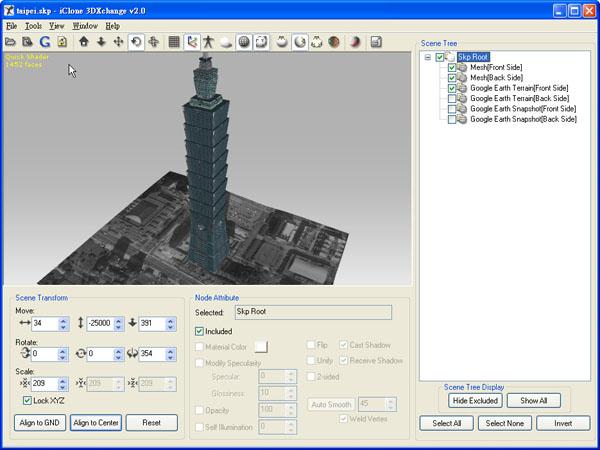 Reallusion iClone 3DXchange 2.0